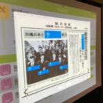 脳若導入事例セミナー@東京 年内最後でした