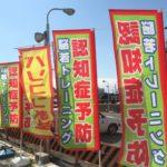 これぞ関西。和泉市のパソコン教室Y&Familyの大阪らしい『脳若』運営。