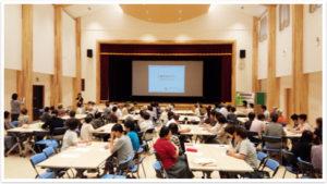 全国各地で開催の「脳イキイキセミナー」