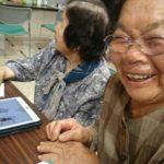 高齢化率43%、町をあげての脳若事業、錦江町の挑戦。