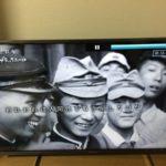 18/8/16 光岡眞里の「あゆみ」メールマガジン【戦後73年】