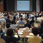 高齢化率46.66%の町~神石高原町~講演終わりました