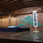 19/2/7 光岡眞里の「あゆみ」メールマガジン【噺家】