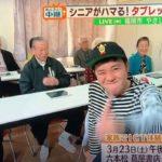 19/3/21 光岡眞里の「あゆみ」メールマガジン【生中継】