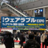 TOKYOで学んだこと『東京ケアウィーク2020』セミナー感想ほか~