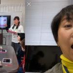 【ZOOM利用から思う事】2020/2/13 光岡眞里の「あゆみ」メールマガジン