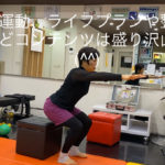 【こういう時こそ、人生をデザインする】2020/4/9 光岡眞里の「あゆみ」メールマガジン