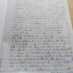 【ジャーナリング】2020/10/1 光岡眞里の「あゆみ」メールマガジン